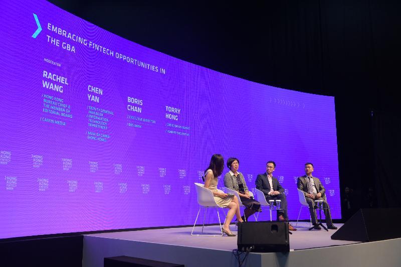 香港金融科技周吸引超過12 000名來自60多個經濟體的與會者參與。