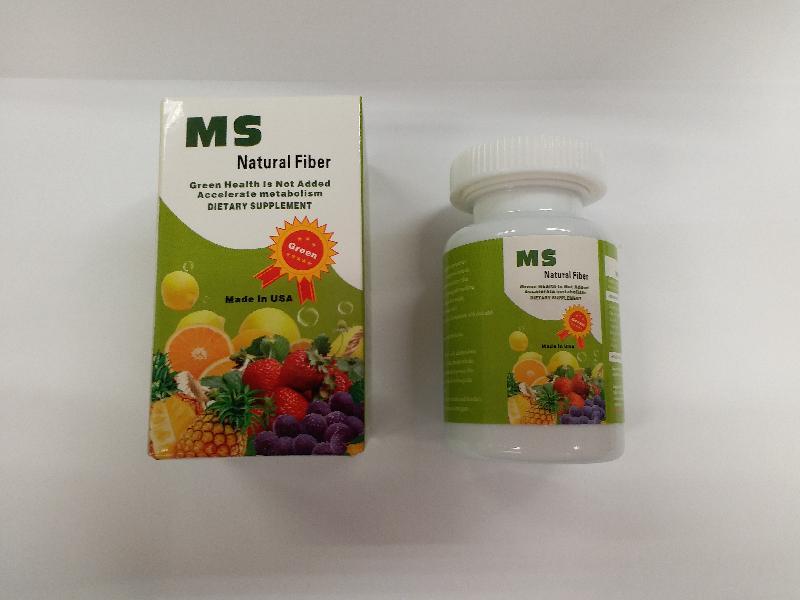 衞生署今日(十一月十二日)呼籲市民切勿購買或服用一款名為「MS Natural Fiber」的減肥產品,因該產品被發現含有未標示已禁用的西藥成分,服用後可能危害健康。