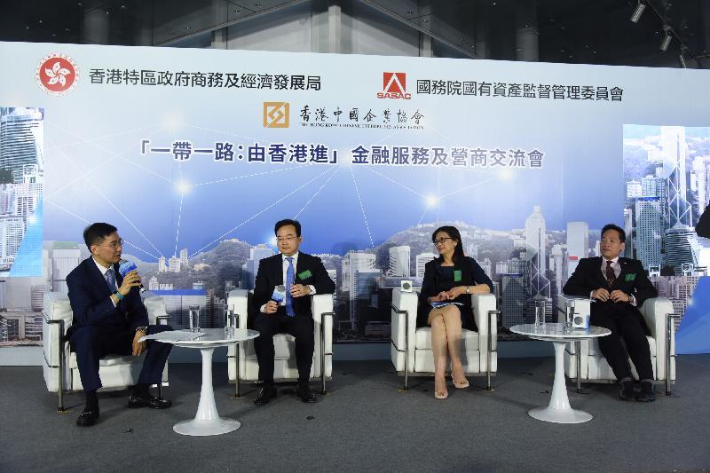 商務及經濟發展局、國務院國有資產監督管理委員會(國資委)及香港中國企業協會今日(十一月十九日)在香港合辦「『一帶一路:由香港進』──金融服務及營商交流會」。圖示主持分享環節的「一帶一路」專員葉成輝(左一),與座談嘉賓(左二起)中國銀行(香港)有限公司副總裁王兵、證券及期貨事務監察委員會副行政總裁梁鳳儀及香港品質保證局運營總監陳沛昌交流討論。