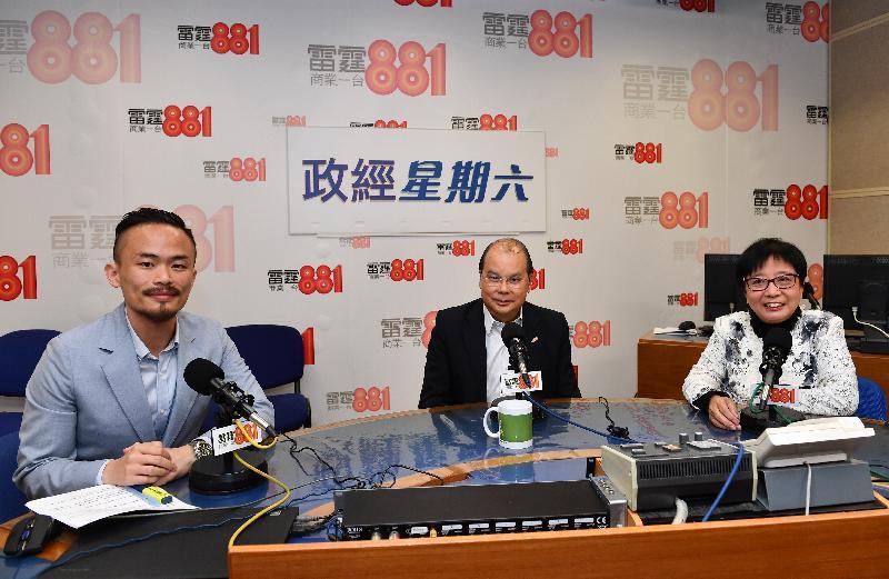 政務司司長張建宗(中)今早(十一月二十三日)出席商業電台節目「政經星期六」。
