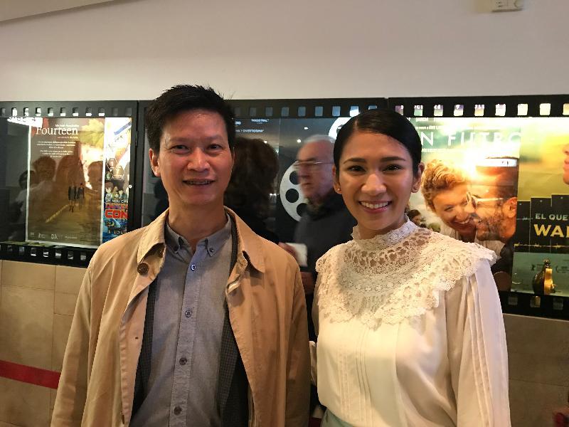 香港駐布魯塞爾經濟貿易辦事處副代表許澤森(左)與香港電影《淪落人》女主角 Crisel Consunji在十一月六日(巴塞羅拿時間)於西班牙巴塞羅那舉行的第七屆亞洲電影節合影。