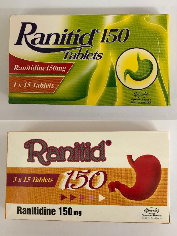 衞生署今日(十一月二十七日)同意從市面回收兩款含有雷尼替丁的產品,包括圖示的Ranitid 150藥片150毫克。