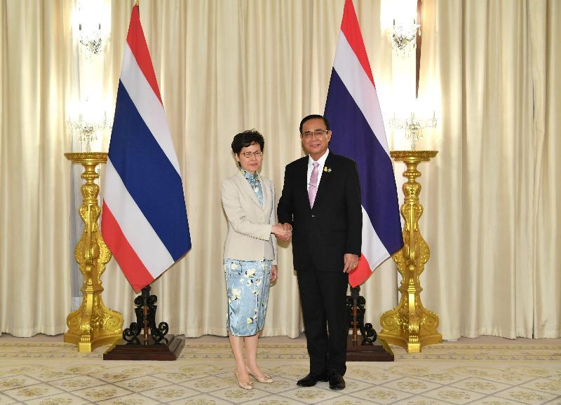 行政長官林鄭月娥(左)今日(十一月二十九日)在泰國曼谷拜會泰國總理巴育。