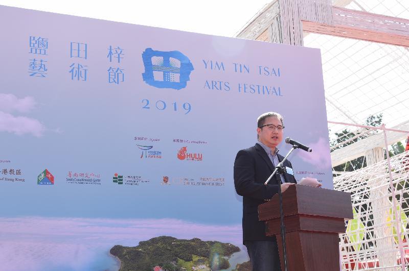 由旅遊事務署主辦的鹽田梓藝術節2019今日(十一月三十日)開幕。圖示旅遊事務專員黃智祖在開幕典禮上致辭。