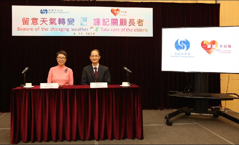 香港天文台助理台長鄭楚明博士(右)和長者安居協會行政總裁王虹虹(左)今日(十二月四日)舉行聯合記者會,提醒市民為即將轉冷的天氣做好準備。