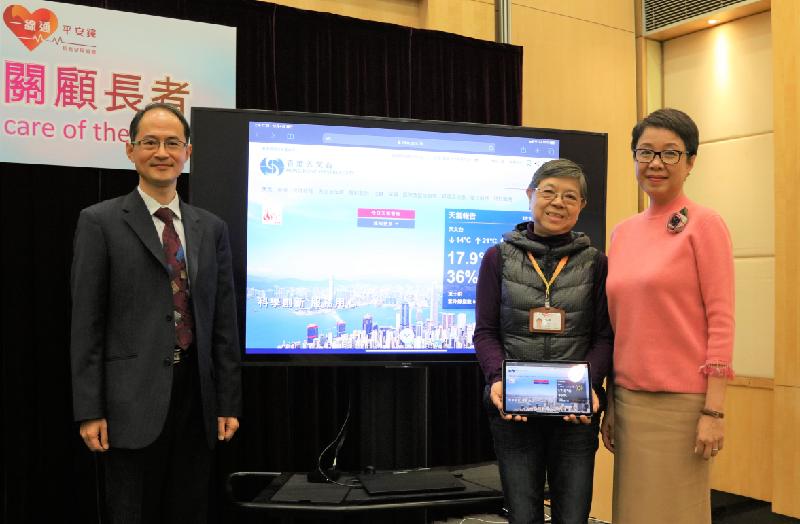 香港天文台助理台長鄭楚明博士(左一)和長者安居協會行政總裁王虹虹(右一)於聯合記者會後與長者安居協會的義工合照。圖片的背景為天文台剛於上月底推出全新面貌的網站。