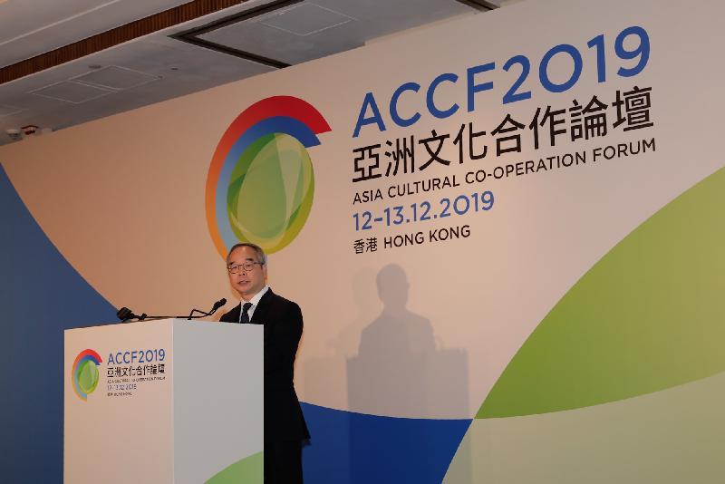 民政事務局局長劉江華今日(十二月十二日)在第十一屆亞洲文化合作論壇文化部長座談會致辭。