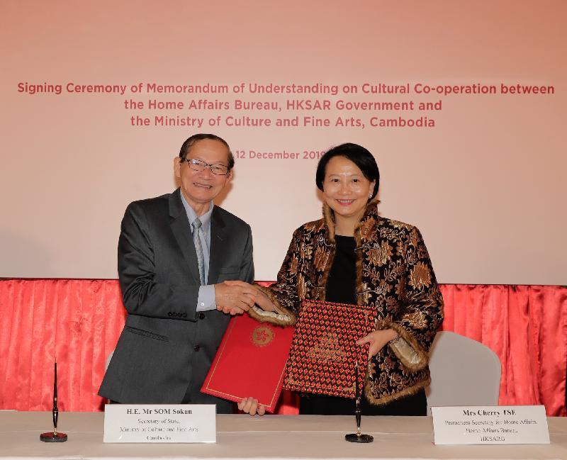 民政事務局常任秘書長謝凌潔貞(右)與柬埔寨文化藝術部國務秘書 Som Sokun今日(十二月十二日)簽署《文化合作諒解備忘錄》。