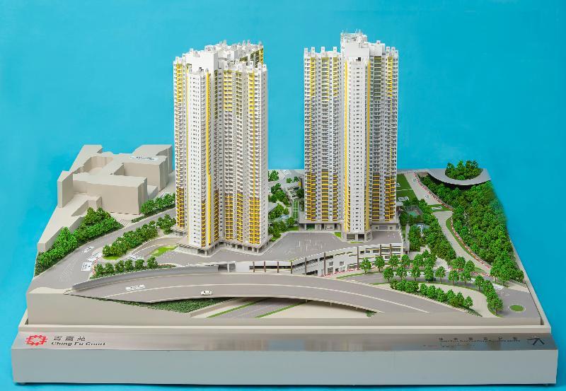 「出售綠表置居計劃單位2019」十二月二十七日開始接受購買申請。圖示該計劃的一個發展項目青富苑的模型。