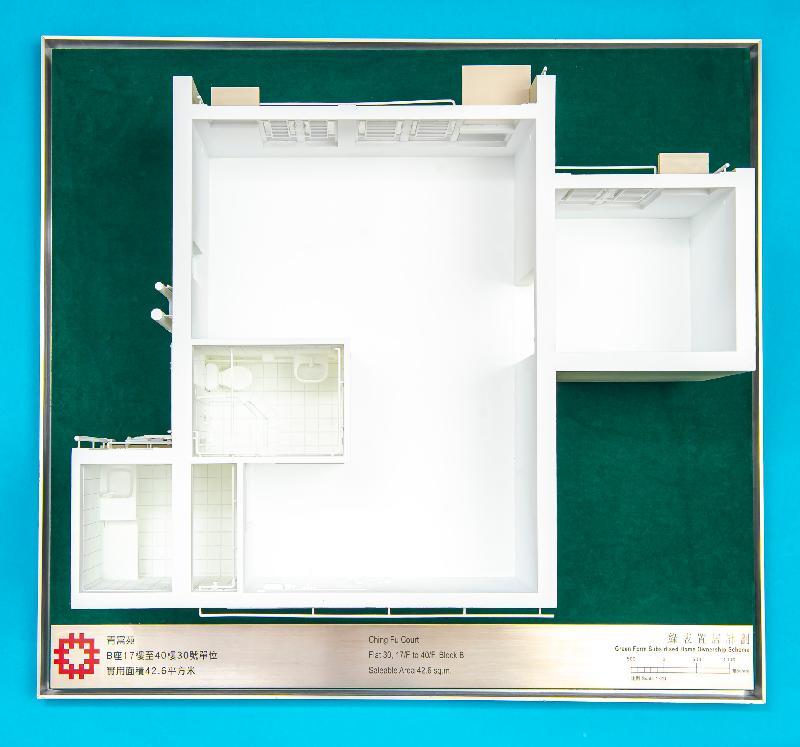 「出售綠表置居計劃單位2019」十二月二十七日開始接受購買申請。圖示該計劃的一個發展項目青富苑B座17樓至40樓30號單位模型。