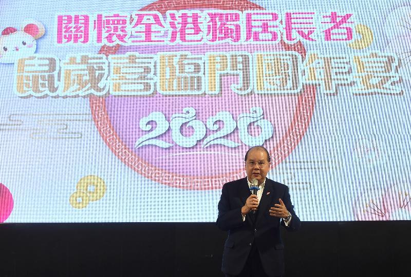 政務司司長張建宗今日(一月七日)傍晚在香港工會聯合會舉辦的「關懷全港獨居長者 鼠歲喜臨門團年宴」致辭。