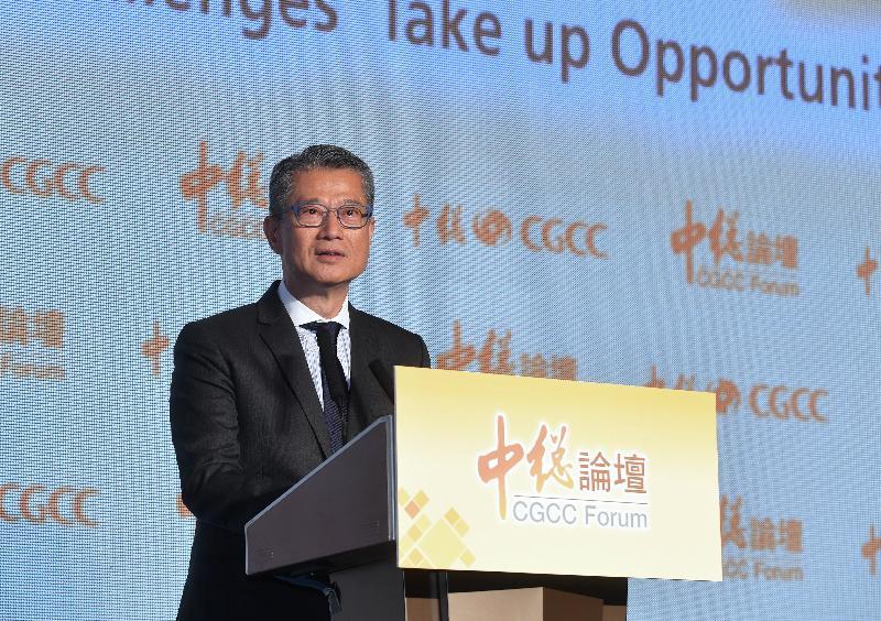 財政司司長陳茂波今日(一月八日)下午在香港中華總商會主辦的中總論壇作主旨演講。