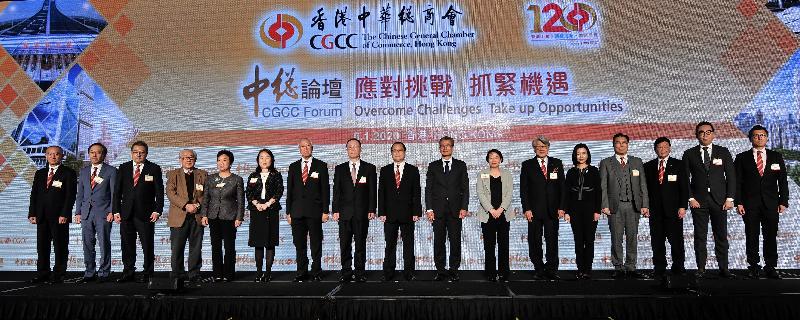財政司司長陳茂波今日(一月八日)下午出席香港中華總商會(中總)主辦的中總論壇。圖示陳茂波(右八)、中總會長蔡冠深博士(左九)及其他嘉賓在論壇合照。