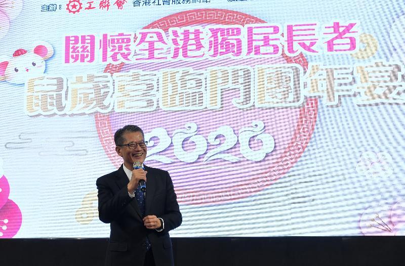 財政司司長陳茂波今日(一月九日)傍晚在香港工會聯合會舉辦的「關懷全港獨居長者 鼠歲喜臨門團年宴」致辭。