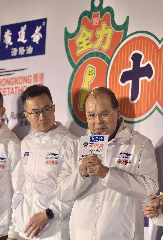 政務司司長張建宗(右一)今日(一月十二日)主持在東區走廊舉行的香港街馬2020起步儀式,並在儀式致辭。