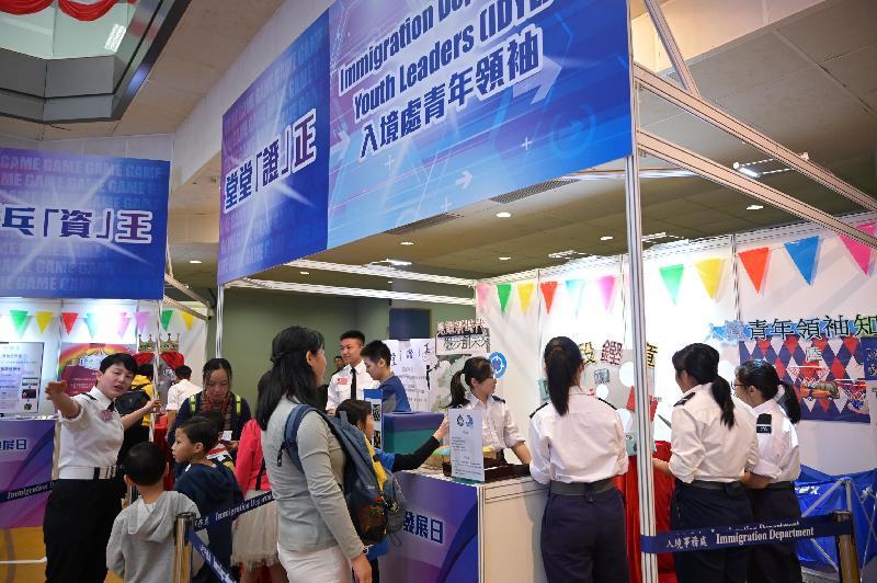 一月十一日的入境事務學院開放日暨青年發展日加入有關青年發展的元素,而「入境處青年領袖」學員更在場設置攤位遊戲。
