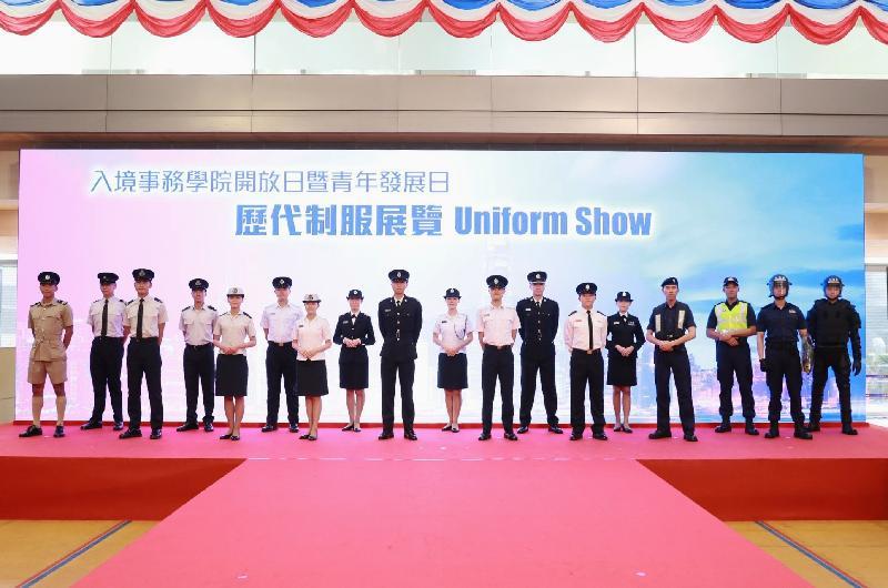 一月十一日的入境事務學院開放日暨青年發展日展示入境事務處歷年來的制服及工作服。