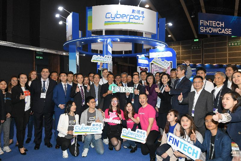 The Financial Secretary, Mr Paul Chan (second row, centre), visits exhibition booths at the 13th Asian Financial Forum at the Hong Kong Convention and Exhibition Centre today (January 13). Looking on is the Permanent Secretary for Financial Services and the Treasury (Financial Services), Ms Michelle Li (second row, sixth right).