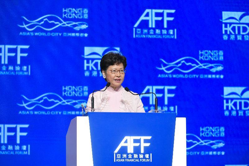 行政長官林鄭月娥今日(一月十三日)上午在於香港會議展覽中心舉行的第十三屆亞洲金融論壇致開幕辭。