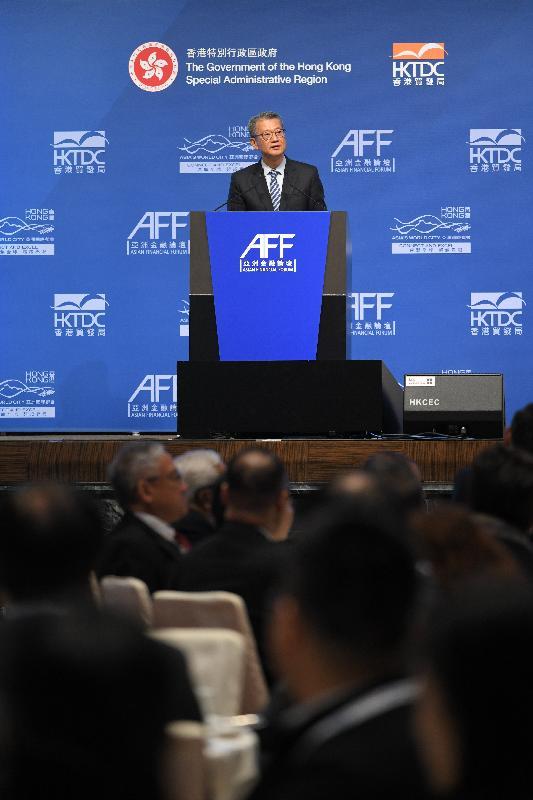 財政司司長陳茂波今日(一月十三日)在香港會議展覽中心出席第十三屆亞洲金融論壇專題午餐會,並在午餐會致辭。