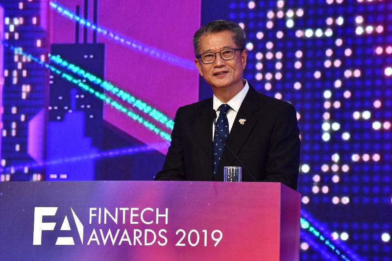 財政司司長陳茂波今日(一月十七日)在《經濟通》「金融科技大獎2019」頒獎典禮致辭。