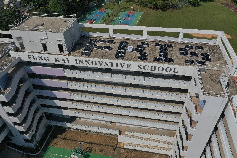 裝設於上水鳳溪創新小學天台的太陽能板砌成學校英文簡稱「FKIS」字樣。