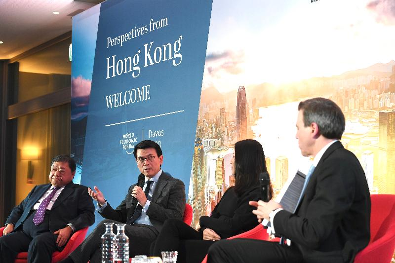 """The Secretary for Commerce and Economic Development, Mr Edward Yau (second left), addressed a panel session themed on """"Hong Kong, Trade Capital - Connecting Asia, Connecting the World"""" at Hong Kong Night in Davos, Switzerland yesterday (January 23, Davos time)."""