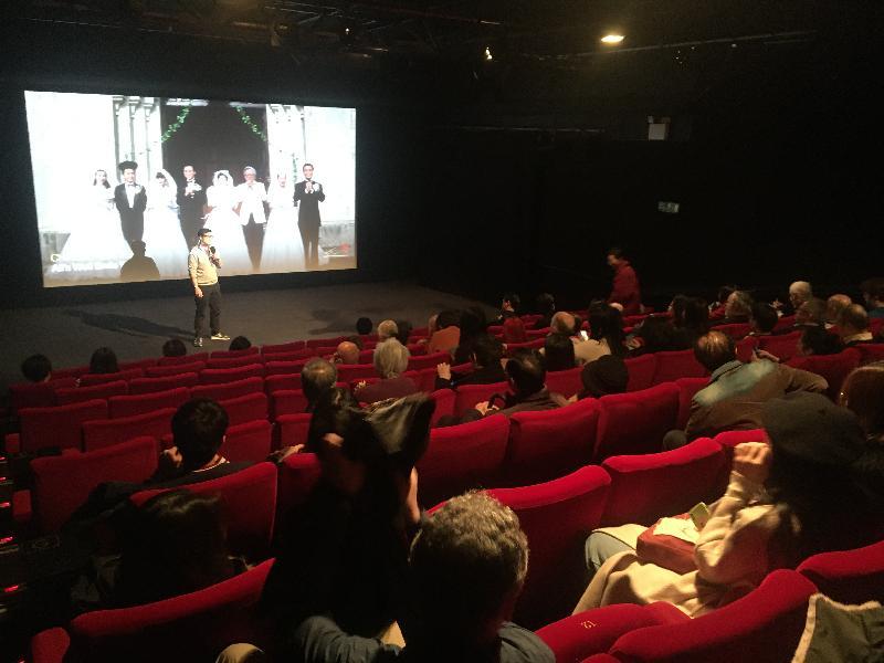 香港駐倫敦經濟貿易辦事處贊助於一月二十三日(倫敦時間)在倫敦的英國電影協會放映《家有囍事》。