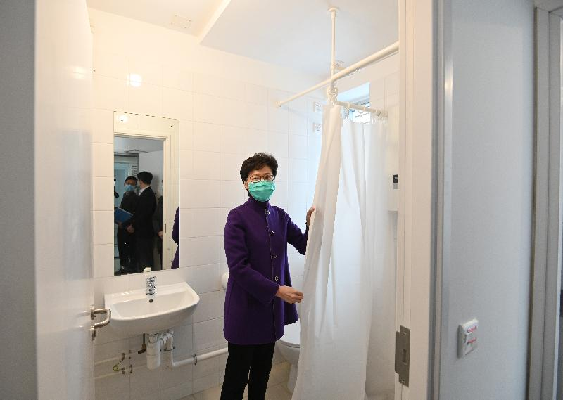 The Chief Executive, Mrs Carrie Lam, today (February 19) inspected Chun Yeung Estate in Fo Tan, which will be used as a quarantine centre, to learn about the preparation work.