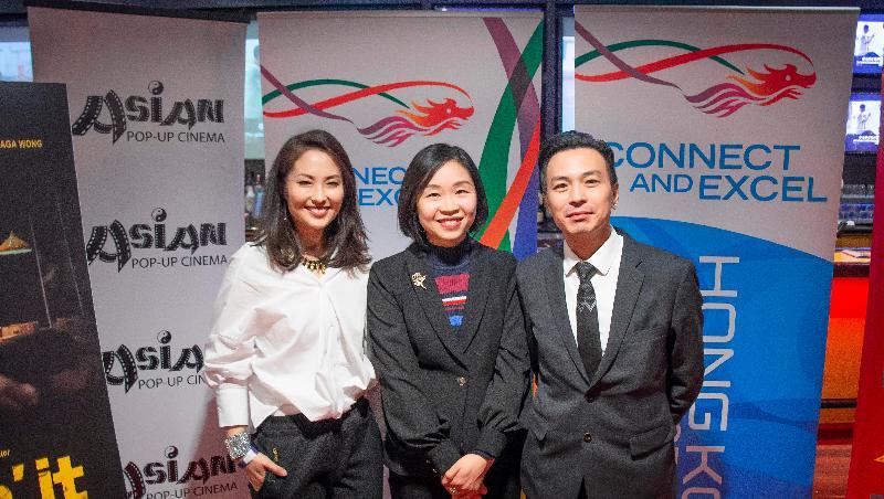 香港電影《麥路人》獲選為芝加哥亞洲躍動電影節第十季的開幕電影,該片於三月十日(芝加哥時間)首次在北美放映。《麥路人》導演黃慶勳(右)和演員吳嘉星(左)亦有出席開幕放映活動。