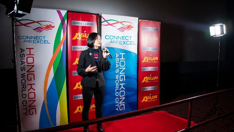 香港駐紐約經濟貿易辦事處處長朱瑞雯三月十日(芝加哥時間)在芝加哥出席香港電影《麥路人》的北美首映活動時表示,今年是芝加哥亞洲躍動電影節五周年,她很高興可以繼續透過這平台,在當地推廣香港電影和業界人才。