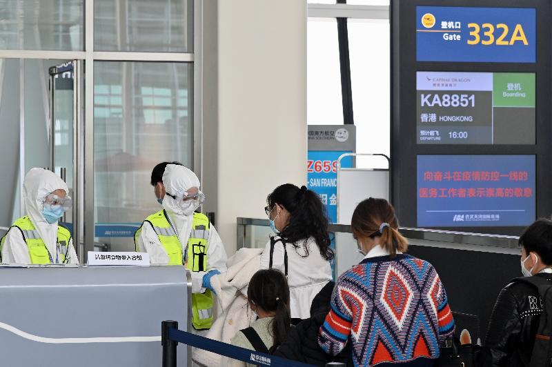 滯留湖北省的香港居民今日(三月二十五日)在武漢天河國際機場登上特區政府安排的專機回港。