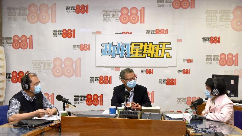 財政司司長陳茂波(中)今日(四月十二日)上午出席商業電台節目「政好星期天」。