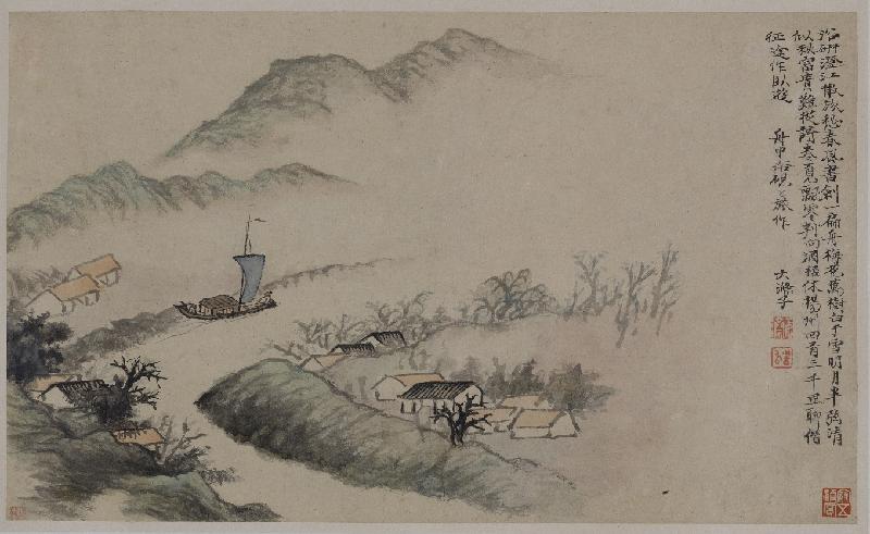 「眾樂樂──至樂樓藏品選」第二期展覽明日(五月二十二日)起在香港藝術館開放予公眾參觀。圖示石濤(1642 ─ 1707)的《寫黃研旅詩意冊》(選頁)。(香港藝術館至樂樓藏品)