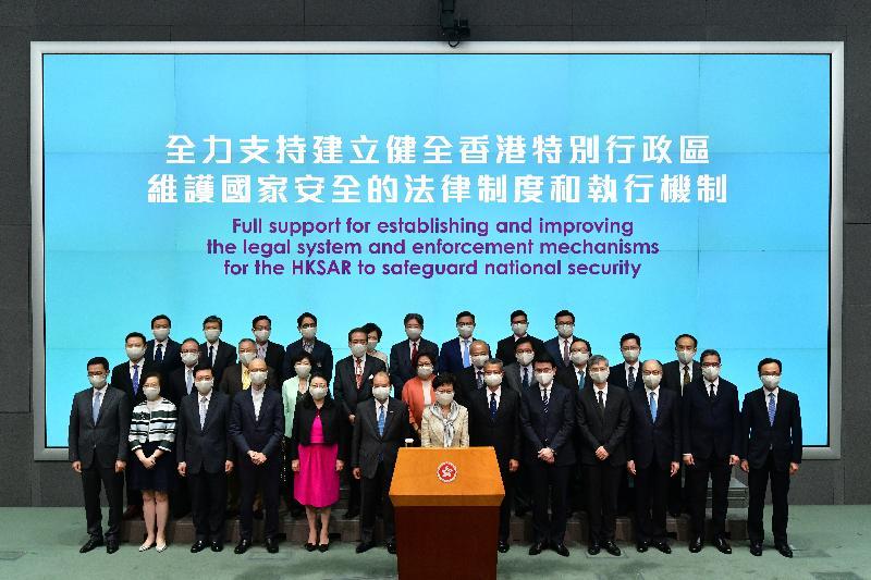 行政長官林鄭月娥(前排中)今日(五月二十二日)晚上與一眾特區政府主要官員和行政會議成員會見傳媒。