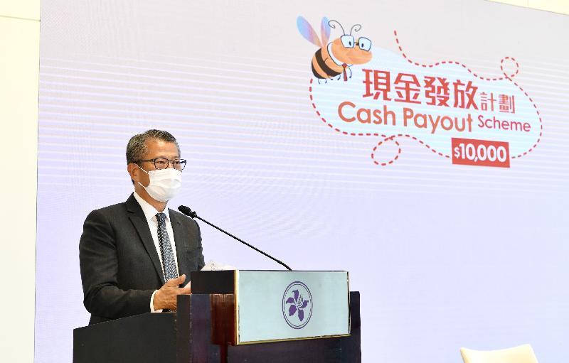政府今日(六月三日)與21間銀行代表簽署現金發放計劃服務協議。圖示財政司司長陳茂波於簽署儀式上發言。