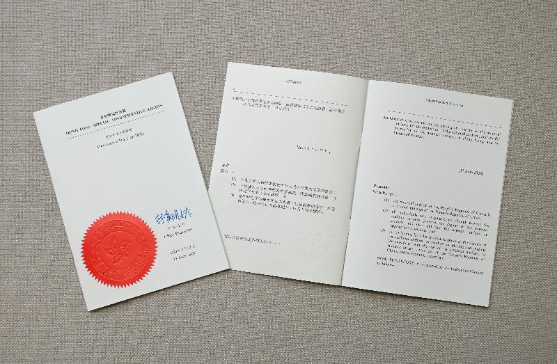 行政長官林鄭月娥今日(六月十一日)根據《基本法》第四十八條第三款簽署經立法會通過的《國歌條例》。《國歌條例》明日(六月十二日)刊憲公布,之後即時正式生效。