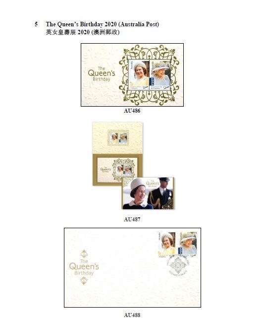 香港郵政今日(六月十六日)公布發售澳門和海外集郵品。圖示澳洲郵政發行的集郵品。