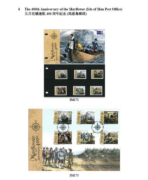 香港郵政今日(六月十六日)公布發售澳門和海外集郵品。圖示馬恩島郵政發行的集郵品。