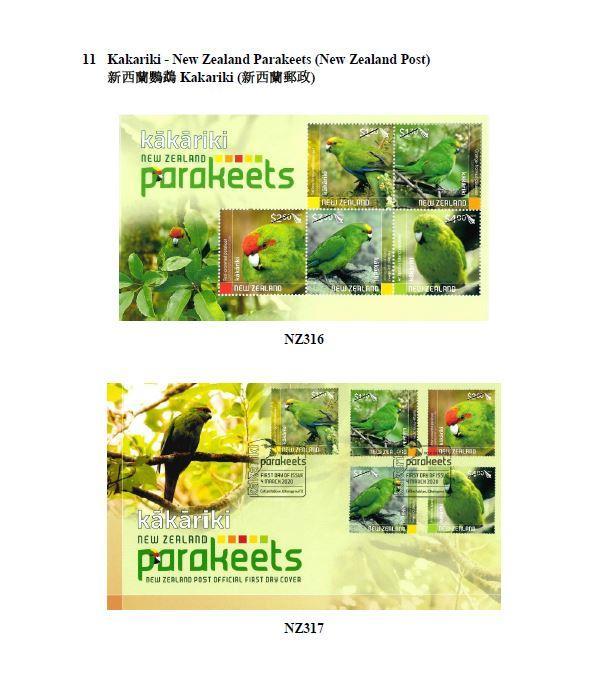 香港郵政今日(六月十六日)公布發售澳門和海外集郵品。圖示新西蘭郵政發行的集郵品。