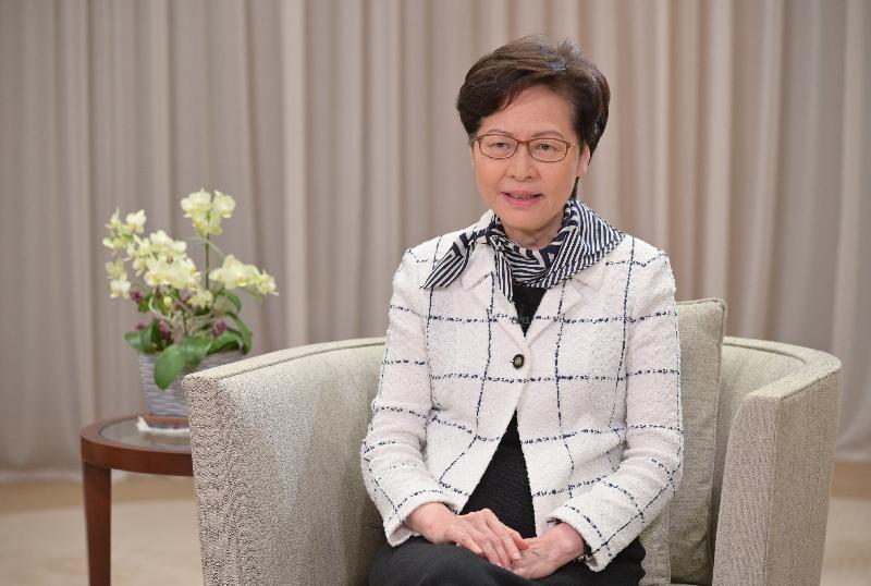 行政長官林鄭月娥今日(六月二十二日)早上在網上舉行的2020財新夏季峰會致辭。