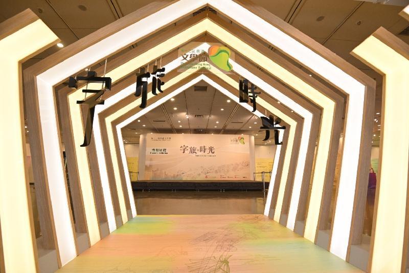 由康樂及文化事務署香港公共圖書館主辦的「第十三屆香港文學節」今日(六月二十三日)於香港中央圖書館展開,揭幕活動為「字旅.時光」專題展覽。