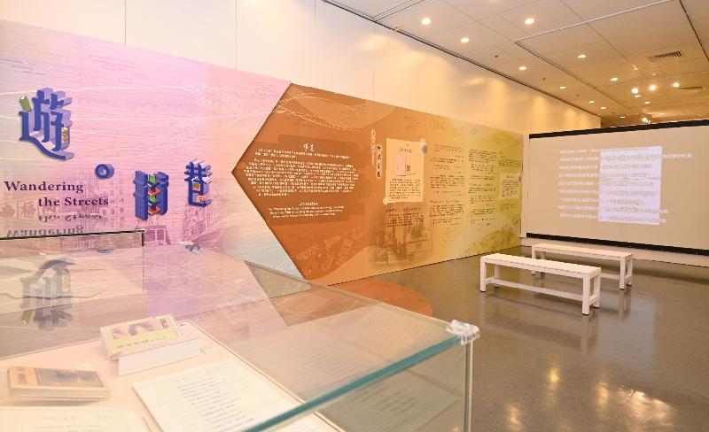 由康樂及文化事務署香港公共圖書館主辦的「第十三屆香港文學節」今日(六月二十三日)於香港中央圖書館展開,揭幕活動為「字旅.時光」專題展覽。圖示「遊.街巷」展區展示作家筆下的城市記憶和風貌,尋覓香港的歲月印記。