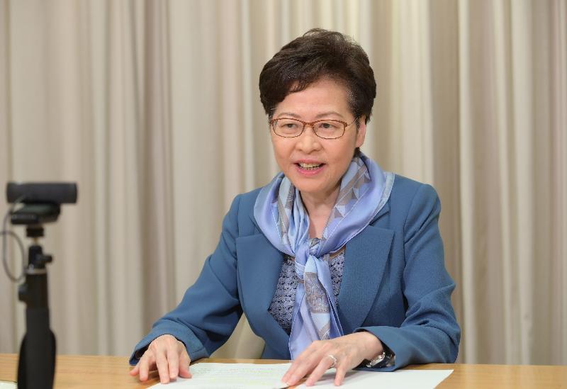 行政長官林鄭月娥今日(六月二十三日)晚上在中國發展高層論壇網絡簡報會致辭。