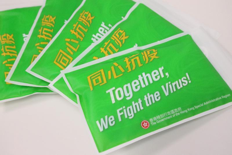 政府將由下星期二(六月三十日)起透過香港郵政免費派送口罩予全港大約二百八十八萬個住宅地址,每戶可收到一包共十個一次性的成人口罩。派送安排以便民為主,市民無需預先登記。