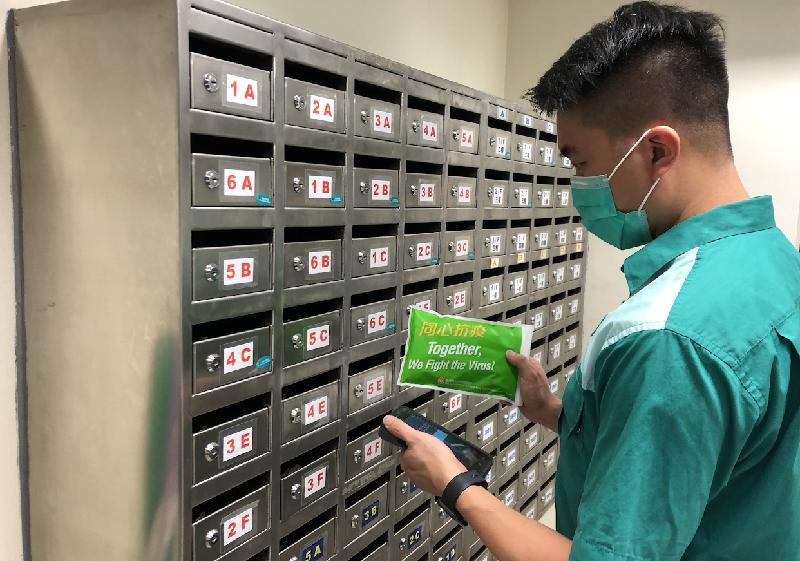 香港郵政會由下星期二(六月三十日)開始陸續向全港約二百八十八萬個住宅地址派送口罩。市民的住宅信箱如果尺寸足夠,郵差會將一包十個的口罩(二百三十毫米乘一百三十五毫米)放入信箱內;否則會上門派遞。