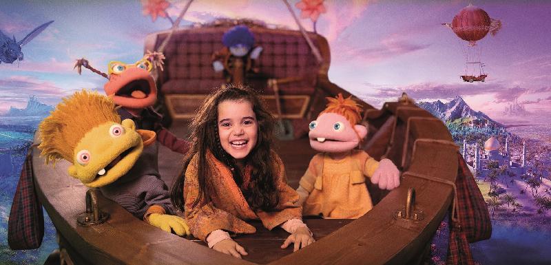 康樂及文化事務署電影節目辦事處的「國際兒童及青少年電影合家歡2020」,精選多部世界各地的動畫、長片和短片,為大小朋友帶來精彩的夏日娛樂。圖示《童話王國大冒險》(2019)劇照。
