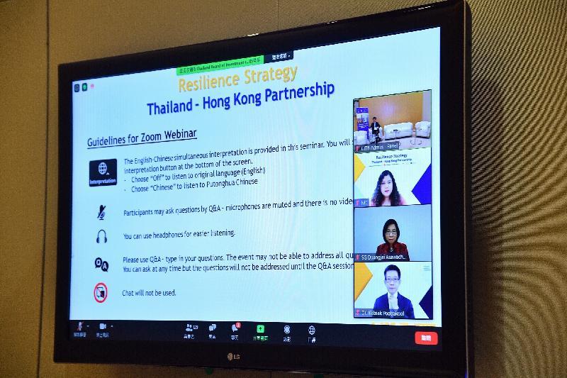 商務及經濟發展局今日(六月二十九日)與泰國投資促進委員會合辦題為「港泰攜手 起動經濟」的網上研討會,從政府層面全力促進與泰國的經貿協作。