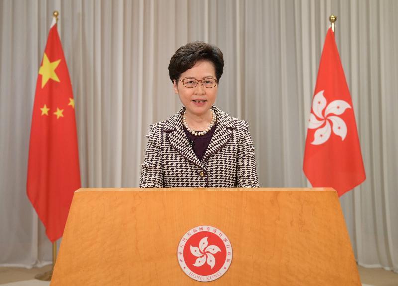 行政長官林鄭月娥今日(六月三十日)於聯合國人權理事會會議以視像發言。
