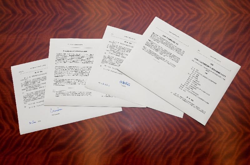 《中華人民共和國香港特別行政區維護國家安全法》由香港特別行政區在香港公布實施,有關公布已由行政長官林鄭月娥簽署,並於今(六月三十日)晚刊憲生效。